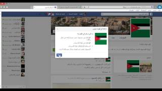 getlinkyoutube.com-طريقة اغلاق حسابات فيس بوك مع اقوى كود