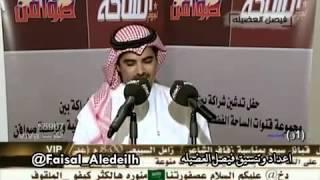 getlinkyoutube.com-شيله مهنا العتيبي