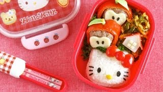 getlinkyoutube.com-Hello Kitty Bento Lunch Box (Kyaraben) キティちゃん弁当 (キャラ弁) - OCHIKERON - CREATE EAT HAPPY