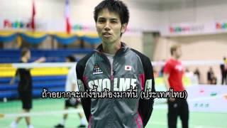 getlinkyoutube.com-จับตากีฬาไทย - ตะกร้อญี่ปุ่น | Japan Takraw
