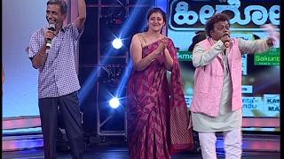 Archan Udupa, Sadhu Kokila,HR Ranganath Sings Taravalla Tagi Song