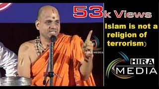 "getlinkyoutube.com-""Islam Bhayotpadaneya Dharmavalla""  Shree Shree Sugunendra Tirtha Swamiji of Puttige Math"