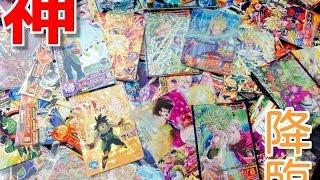 getlinkyoutube.com-【神降臨!】ドラゴンボールヒーローズのカードを大量にプレゼントしてもらい泣く28歳