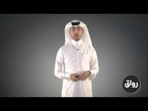 رواق  الإعلام الإجتماعي   المحاضرة 4   الجزء 4