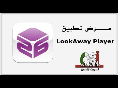 عرض تطبيق LookAway player