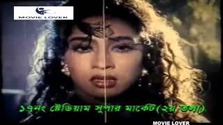 getlinkyoutube.com-Popy Hot Song With Shakil.mp4