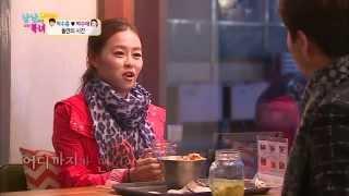 박수홍♥박수애, 어디까지 리얼이에요? [남남북녀18회]