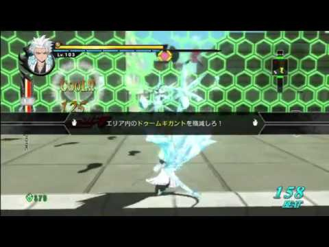 Bleach  Soul Ignition - Story Mode - Episode 08