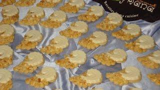 getlinkyoutube.com-شهيوات ريحانة كمال صابلي بنكهة البرتقال لذيذ جدا
