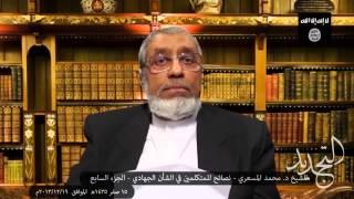getlinkyoutube.com-خرافة شرك القبور و التكفيرعند الدعوة الوهابية!!   الشيخ د.المسعري