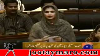 getlinkyoutube.com-Mujra In National Assembly : Pakistani Parliamentarians and their activities .