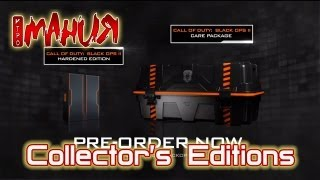 Call of Duty: Black Ops 2 - Collector's Editions Reveal Trailer [ENG]
