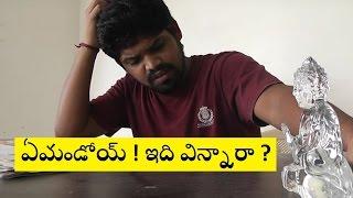 getlinkyoutube.com-Emandoy Idi Vinnara || Abhay Bethiganti
