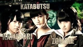 getlinkyoutube.com-Majisuka Gakuen 5 Opening | AKB48 - Yankee Machine Gun (やんけえ町ねぐん)