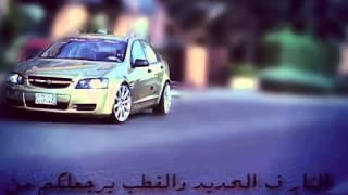getlinkyoutube.com-مالو حبيبي مالو مسرعة 2015