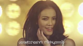 getlinkyoutube.com-แหกนะคะ (Ost. หอแต๋วแตก แหกนะคะ) - Official MV