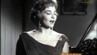 getlinkyoutube.com-أن راح منك ياعين