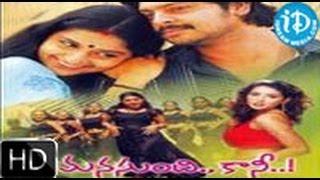 getlinkyoutube.com-Manasundi Kaani (2005) - HD Full Length Telugu Film - Sriram - Meera Jasmine - Sameeksha