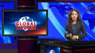 GLOBAL HABARI JULAI 22: Tanzania, Korea Kusini Zasaini Mkataba wa Kidiplomasia width=