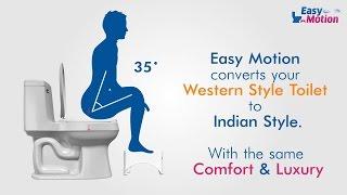 getlinkyoutube.com-Easy Motion Stool | Convert Western Toilet to Indian Toilet