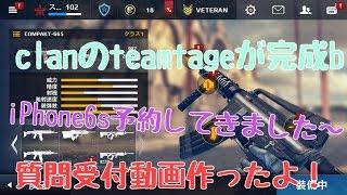 MC5モダンコンバット5実況プレイ【テンションMAXで逝く!】part496 初期朝&雑談