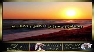 getlinkyoutube.com-جديد شيلة وجهة نظر- كلمات الشاعر عبدالله بن علوش,الحان وأداء الشاعر علي بن رفده