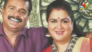 getlinkyoutube.com-Malayalam Actress Urvashi Married Again I Latest Hot Malayalam Movie News