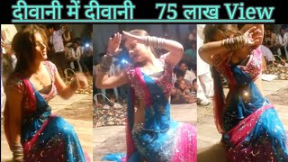 getlinkyoutube.com-Latest arkestra dance on hindi song 2016