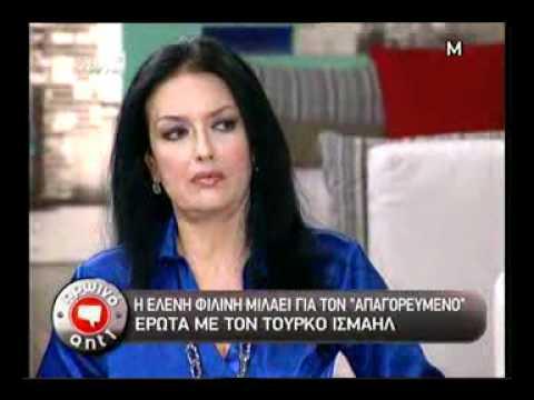 gossip-tv.gr Η Φιλίνη μιλά για την τουρκική σειρά