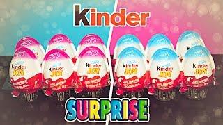 getlinkyoutube.com-12 NEW KINDER JOY SURPRISE EGGS BOYS & GIRLS 2015 LIMITED EDITION!!!!