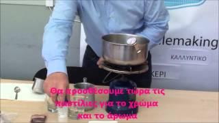 getlinkyoutube.com-Κερί σε ποτήρι