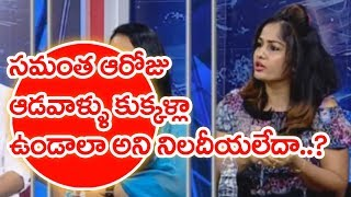 I Got Support From Industry Over Casting Couch Issue: Madhavi Latha | Mahaa News