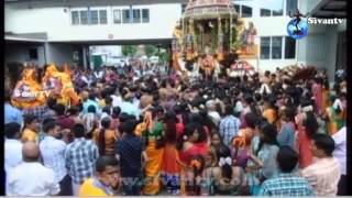 சூரிச் - அருள்மிகு சிவன் கோவில் தேர்த்திருவிழா மலர்-அ (27.06.2015)