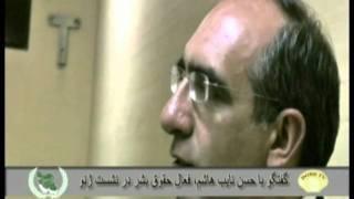 مصاحبه با دکتر حسن نایب هاشم در حاشیه نشست اخیر ژنو
