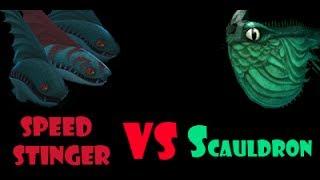 getlinkyoutube.com-Speed Stinger Pack vs Scauldron