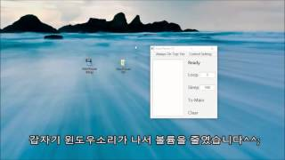 getlinkyoutube.com-[깜따긔야] Auto Person 1.0
