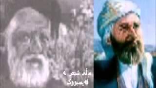 getlinkyoutube.com-باست حةمة غريب ماموستا نالي nali