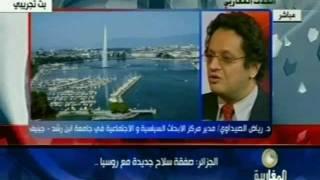 getlinkyoutube.com-رياض الصيداوي : لماذا تشتري الجزائر السلاح من روسيا فقط؟
