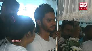 Body of Dhananjaya De Silva's father brought home