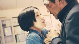 getlinkyoutube.com-寒蟬效應 Sex Appeal (2015) Official Taiwanese Trailer HD 1080 HK Neo Vivian Hsu 郭采潔