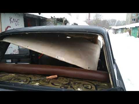 Потолок ваз. тюнинг 2106