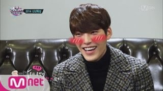 getlinkyoutube.com-[STAR ZOOM IN] G-dragon(지드래곤) Got The First Phone Call with Kim Woo Bin(김우빈)(ENG)150812 EP.19