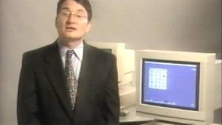 getlinkyoutube.com-Bad Apple Promo Video 1996.  Not Cool.