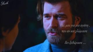 getlinkyoutube.com-CeSu - Mutlu Ask Yok ki  (greek subs,ep8)