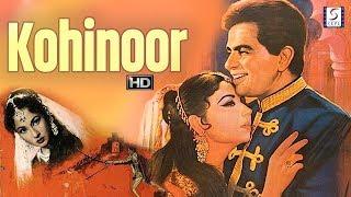 Kohinoor - Dilip Kumar, Meena Kumari - Romantic Drama Movie - HD - B&W width=