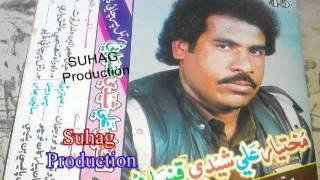 getlinkyoutube.com-Mukhtiyar Ali Sheedi Old Songs_Takro Takro Tho Wanjan_45 Volume