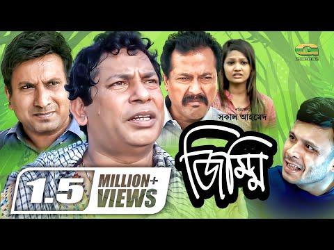 Jimmi | Drama | All Episode | Mosharraf Karim | Arabi | Mishu Sabbir | Allen Shubhro