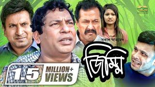 getlinkyoutube.com-Jimmi | Drama | All Episode | Mosharraf Karim | Arabi | Mishu Sabbir | Allen Shubhro