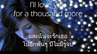 getlinkyoutube.com-เพลงสากลแปลไทย #13# A Thousand Years : Christina Perri  (Lyrics & ThaiSub)
