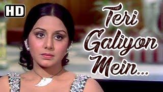 getlinkyoutube.com-Teri Galiyon Mein Na Rakheinge - Neetu Singh - Anil Dhawan - Hawas - Mohammed Rafi Classic Songs HD